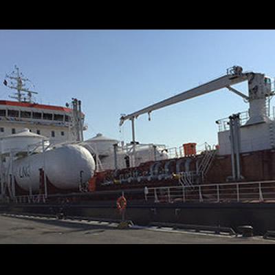 The inauguration of M/T Darnia Desgagnes ship.