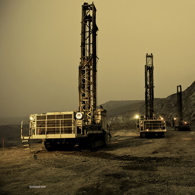 Capstone Mining Corp. is a Canadian base metals mining company, focused on copper.